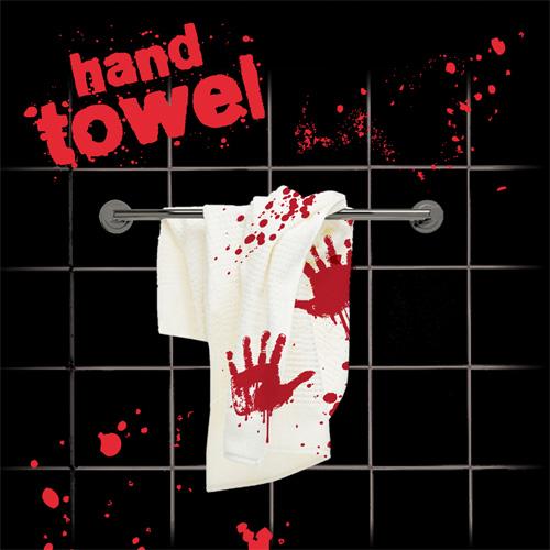 Πετσέτα χεριών - Λουτρό Αίματος