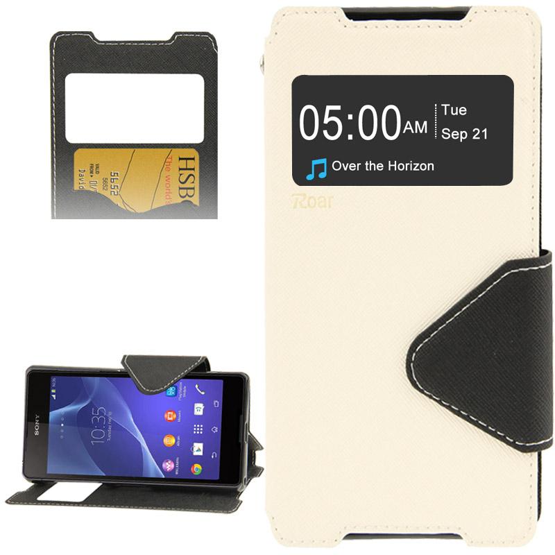 Θήκη Πορτοφόλι με Call ID Sony Xperia Z2 - Λευκή