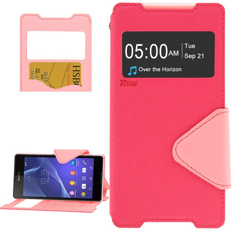Θήκη Πορτοφόλι με Call ID Sony Xperia Z2 - Κόκκινη