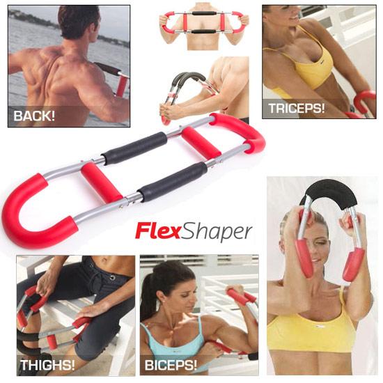 Πολυόργανο γυμναστικής με ελατήρια αντίστασης - Flex Shaper