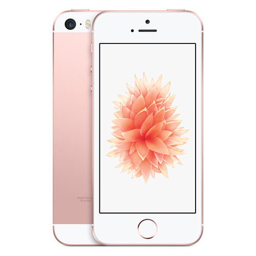Apple iPhone SE 64GB Rose Gold EU (Δώρο Tempered Glass + Θήκη)