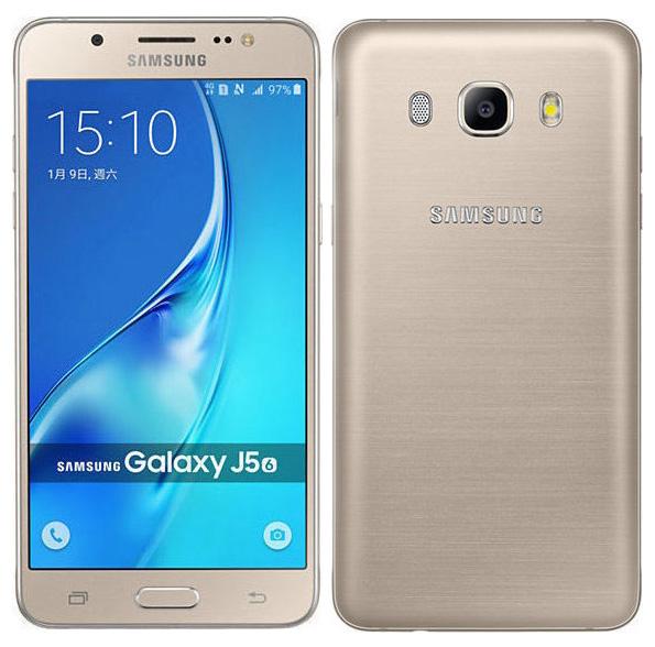 Samsung J5 2016 J510 Dual 16GB Gold EU (Δώρο Tempered Glass + Θήκη)