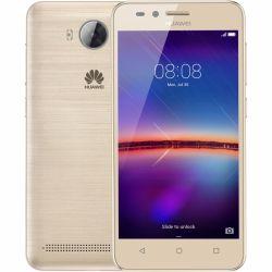Huawei Y3 II 4G 8GB Dual Gold EU (Δώρο Tempered Glass + Θήκη)