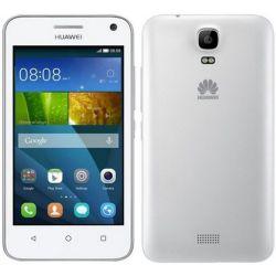 Huawei Y5 II 4G 8GB Dual White EU (Δώρο Tempered Glass + Θήκη)