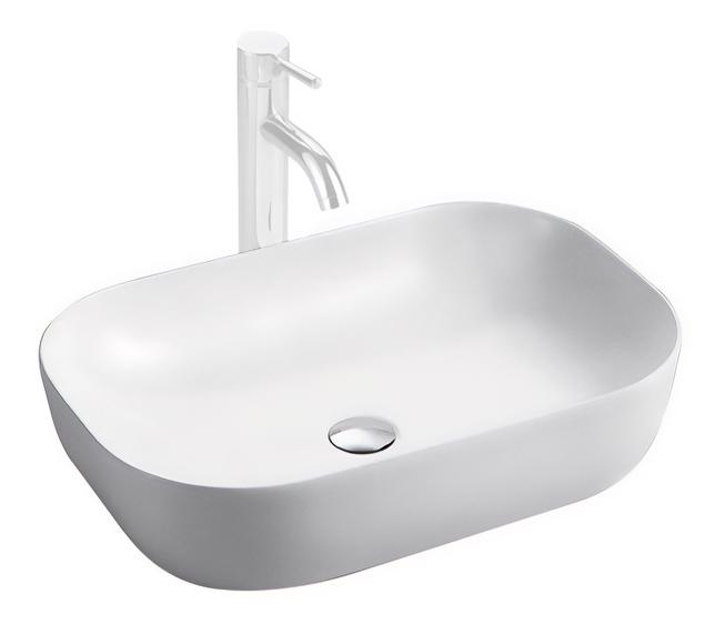 PYRAMIS νιπτήρας μπάνιου Artemisia 023017801, επικαθήμενος, λευκός - PYRAMIS 37873