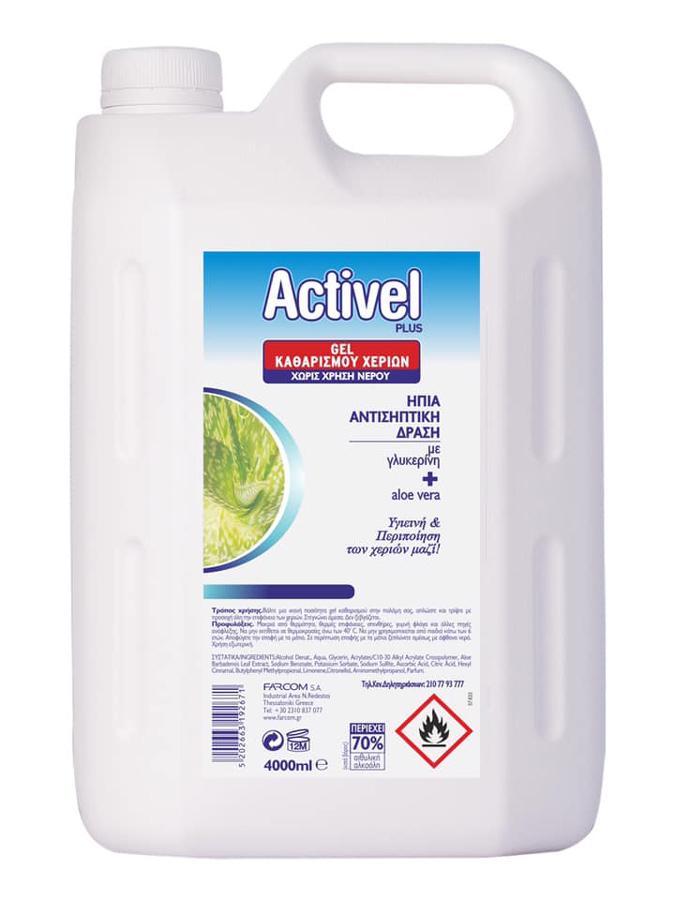 ACTIVEL αντισηπτικό gel χεριών, με γλυκερίνη & aloe vera, 4000ml - ACTIVEL 30877