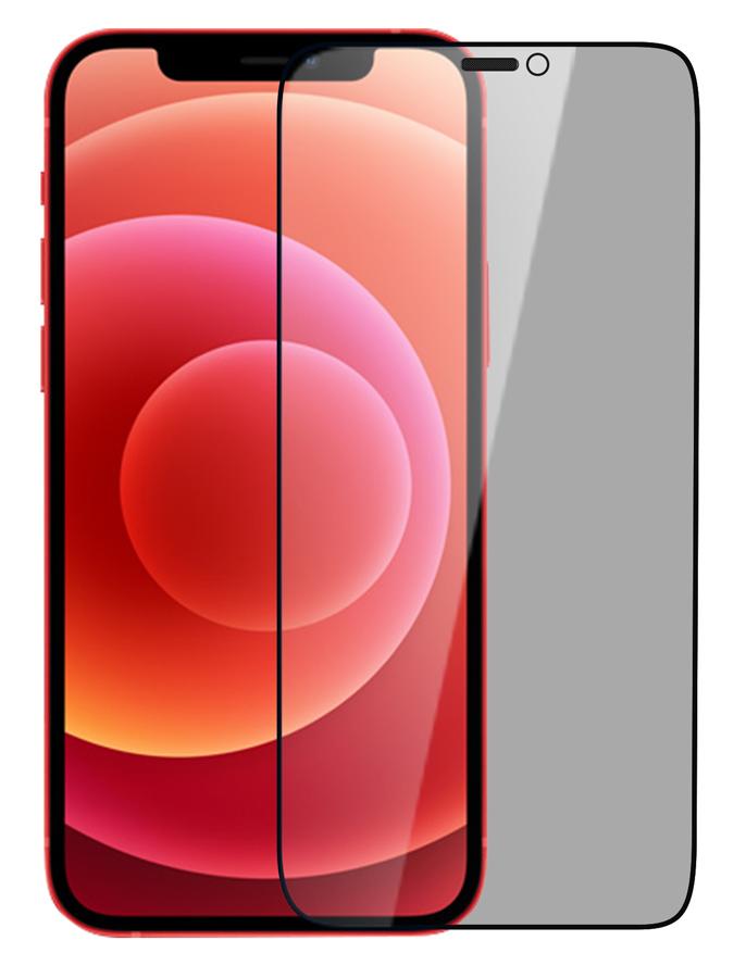 NILLKIN tempered glass Gurdian Full Coverage 2.5D για iPhone 12 mini - NILLKIN 37135