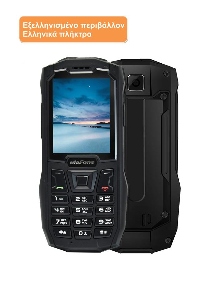 """ULEFONE Κινητό Τηλέφωνο Armor Mini, IP68, 2.4"""", 32/32MB, Dual SIM, μαύρο - ULEFONE 20374"""