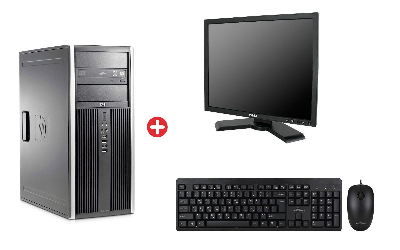 Bundle HP PC 8200 CMT, DELL οθόνη P190ST, POWERTECH set PT-678 - UNBRANDED 31449