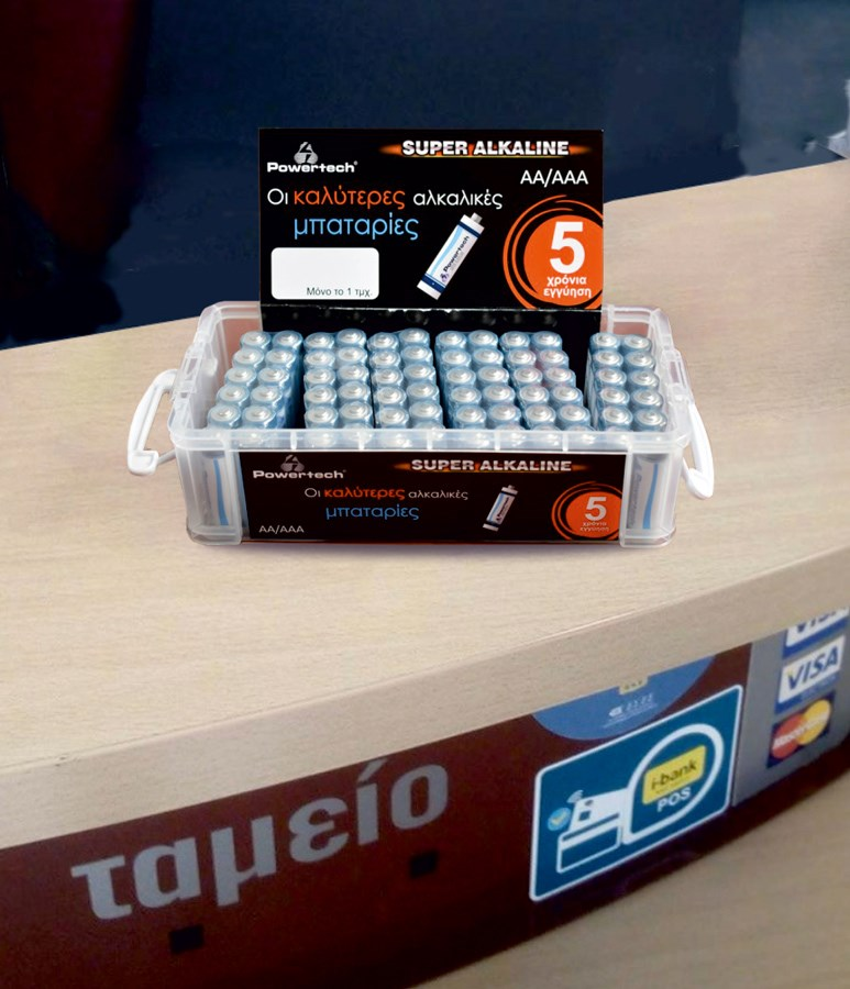 Επιτραπέζιο ΒΟΧ Stand προώθησης μπαταριών POWERTECH & 120 μπαταρίες ΑΑ - UNBRANDED 26615