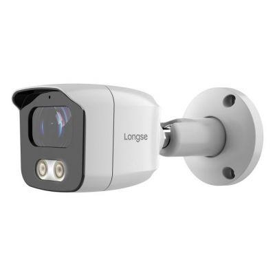 "LONGSE Υβριδική κάμερα CCTV-037, 2.8"" SONY, 2M, 2.8mm, IR LED 25m - LONGSE 35824"