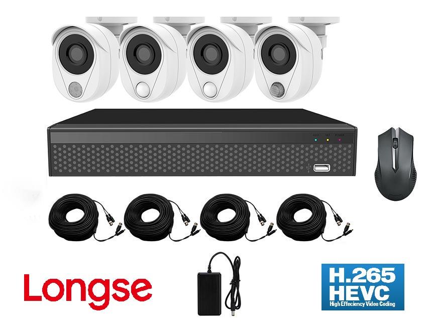 LONGSE Smart kit CS500, 5MP, 4 Cameras με 3 διαφορετικούς Sensors, Mouse - LONGSE 22848
