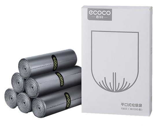 ECOCO Σακούλες απορριμμάτων flat-mouth E1917, 50x45cm, γκρι, 5x30τμχ - ECOCO 40200