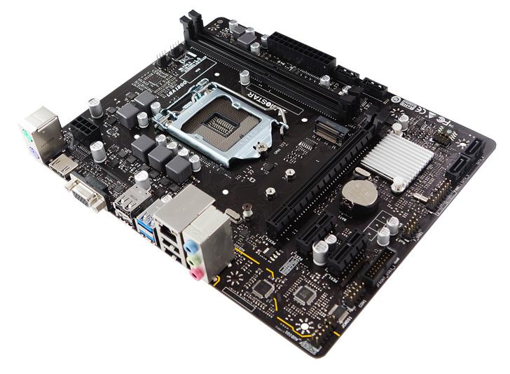 BIOSTAR Μητρική H410MH, 2x DDR4, s1200, USB 3.2, HDMI, mATX, Ver. 6.0 - BIOSTAR 30538
