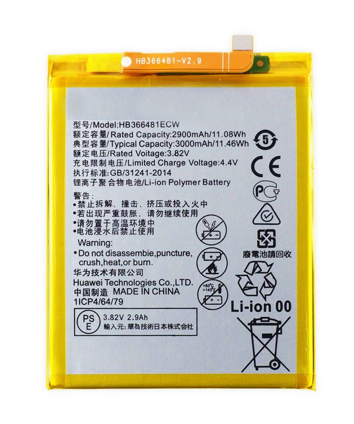High Copy Μπαταρία για Huawei P10 Lite, Li-ion 2900mAh - UNBRANDED 23526