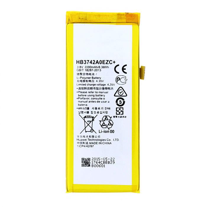 High Copy Μπαταρία για Huawei P8 Lite, Li-ion 2200mAh - UNBRANDED 23527