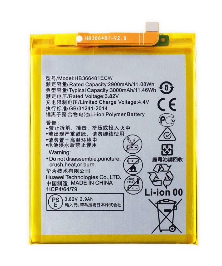 High Copy Μπαταρία για Huawei P9 Lite, Li-ion 2900mAh - UNBRANDED 23528