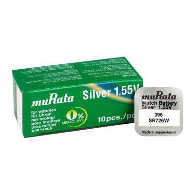 MURATA μπαταρία Silver Oxide για ρολόγια SR726W, 1.55V, No 396, 10τμχ - MURATA 36131