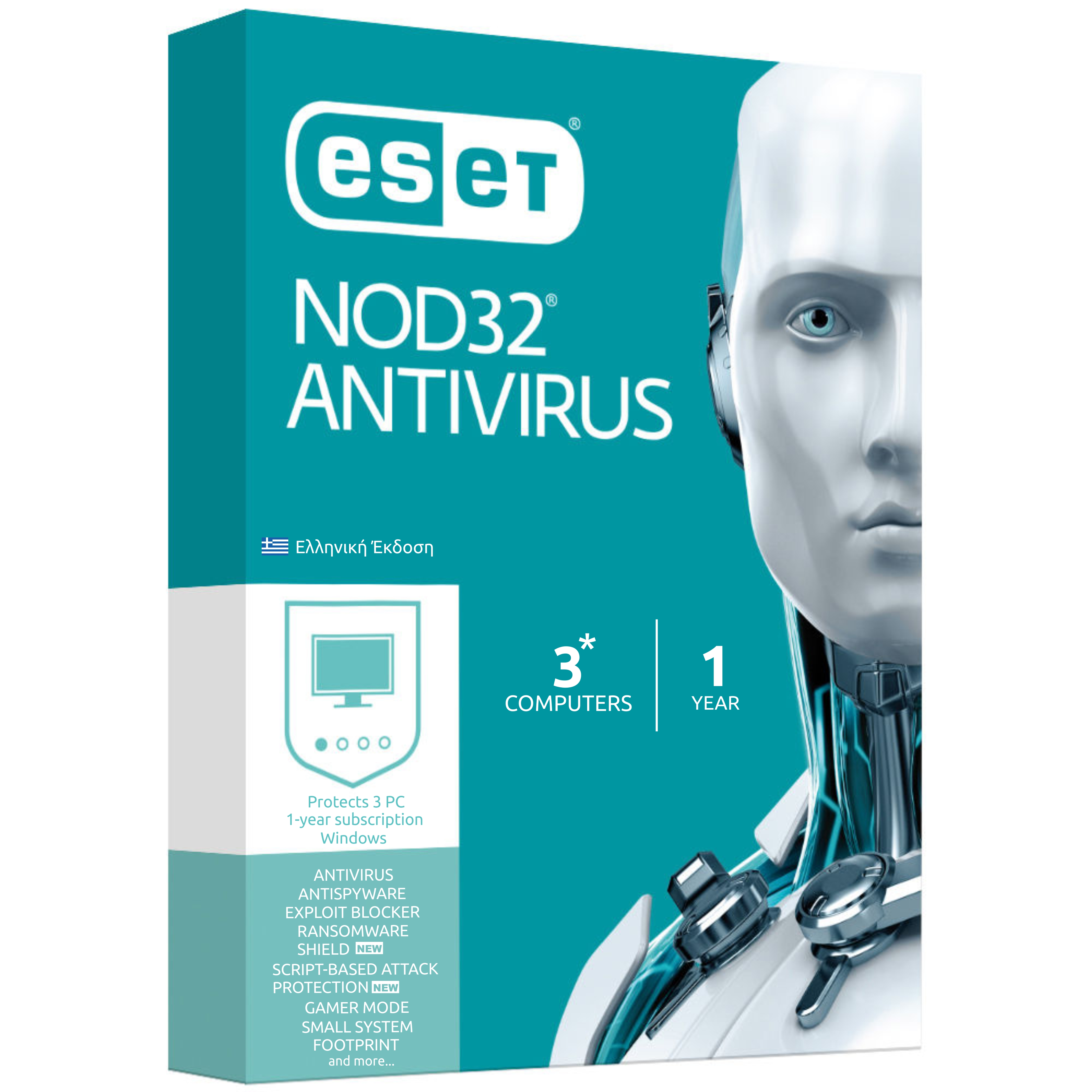 ESET NOD32 Antivirus, 3 Άδειες χρήσης, 1 έτος - ESET 1351
