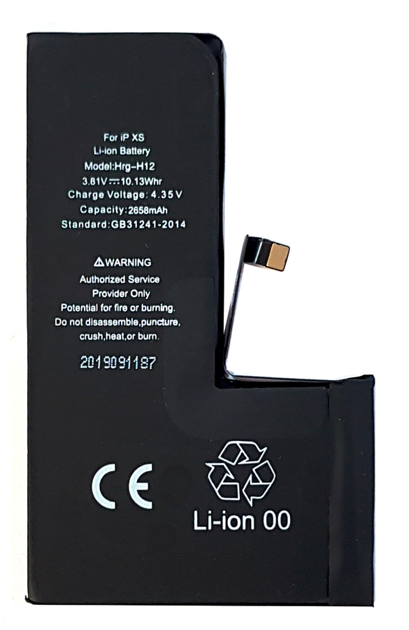 High Copy Μπαταρία PBAT-017 για iPhone XS, Li-ion 2658mAh - UNBRANDED 26466