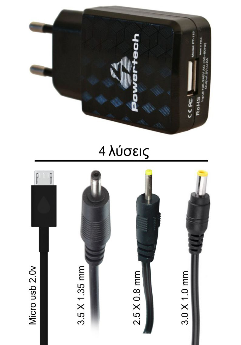 POWERTECH φορτιστής για TABLET 5v/2A 4in1 - POWERTECH 6543