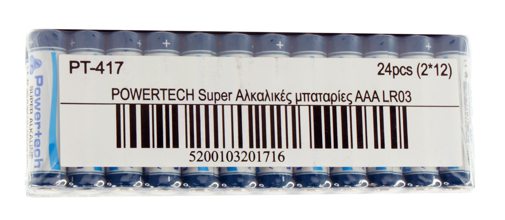 POWERTECH Super Αλκαλικές μπαταρίες AAA LR03, 5 χρόνια εγγύηση, 24τεμ - POWERTECH 14667