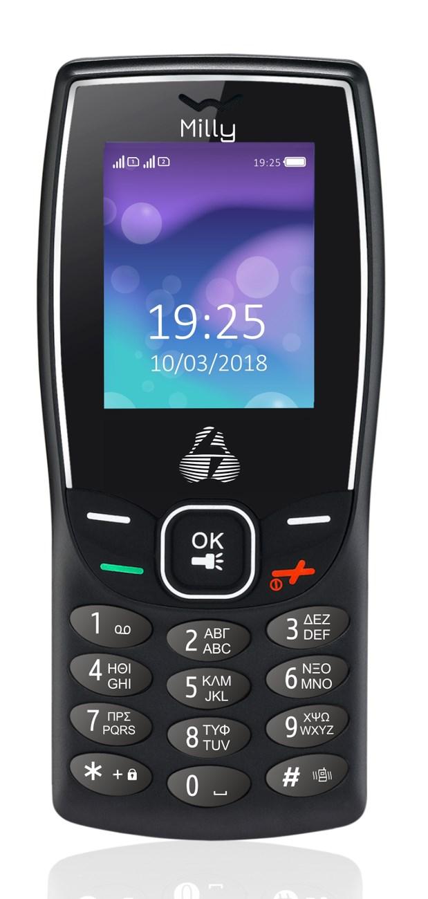 POWERTECH Κινητό Τηλέφωνο Milly PTM-09, Dual Sim, με φακό, μαύρο - POWERTECH 22244
