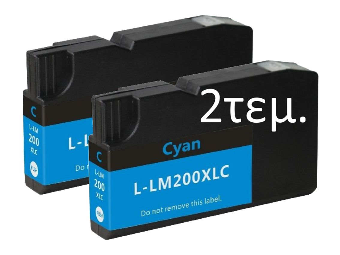 Συμβατό Inkjet για Lexmark, 200XLC, x2 32ml, Cyan - PREMIUM 9475