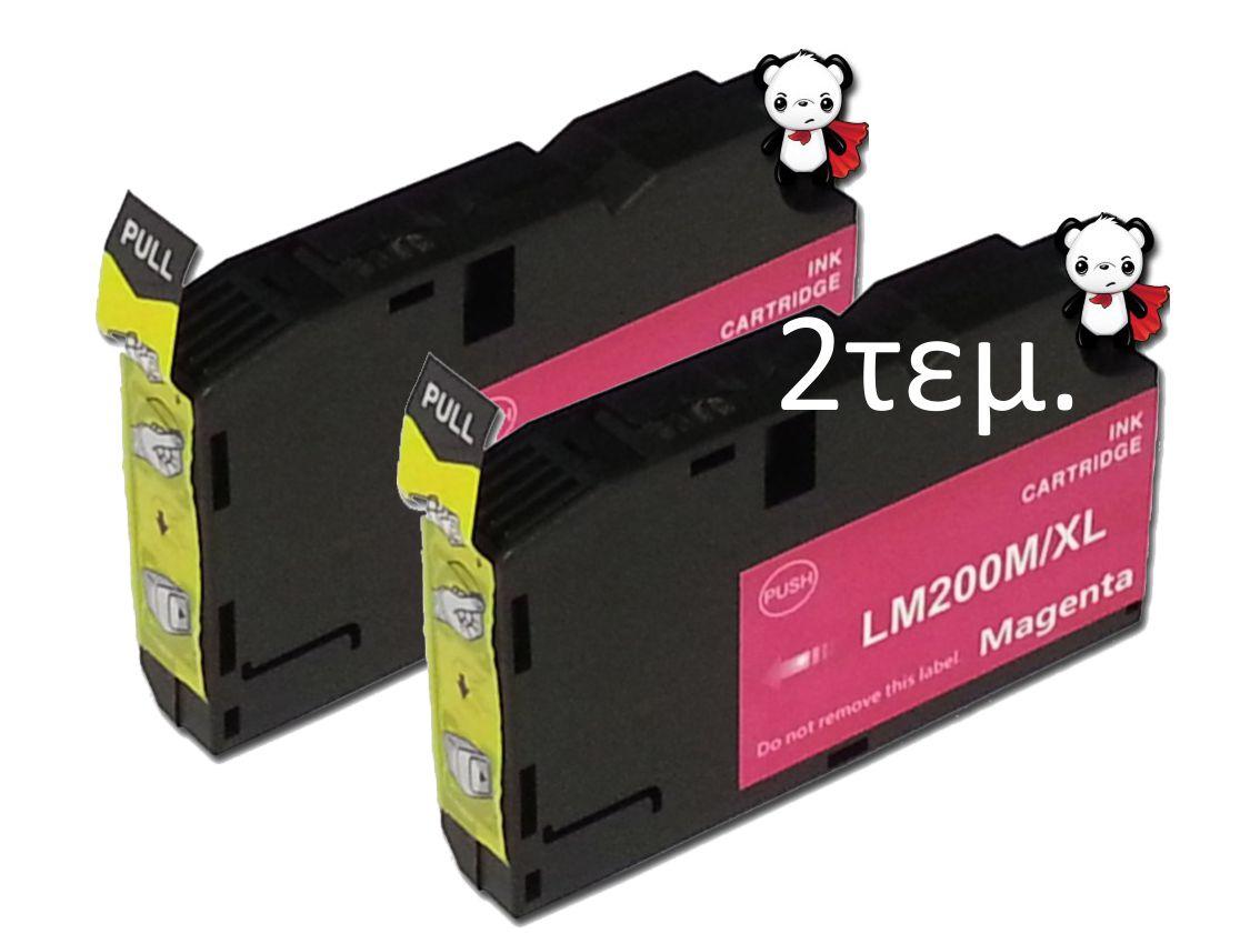 Συμβατό Inkjet για Lexmark, 200XLC, x2 32ml, Magenta - PREMIUM 9473
