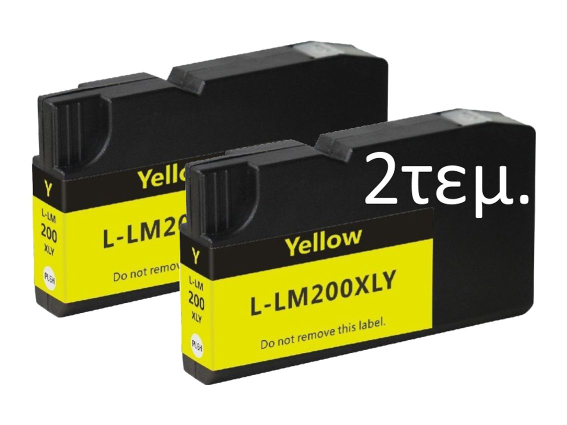 Συμβατό Inkjet για Lexmark, 200XLC, x2 32ml, Yellow - PREMIUM 9474