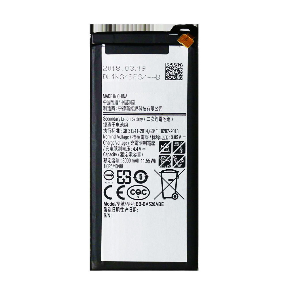 High Copy Μπαταρία για Samsung A5 (2017), Li-ion 3000mAh - UNBRANDED 23525