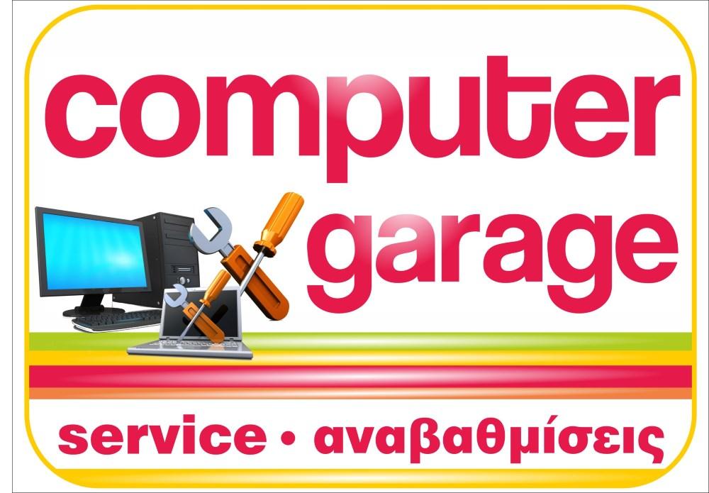Αυτοκόλλητο Βιτρίνας 41 x 29, Πλαστικοποιημένο, PC Service - UNBRANDED 8117