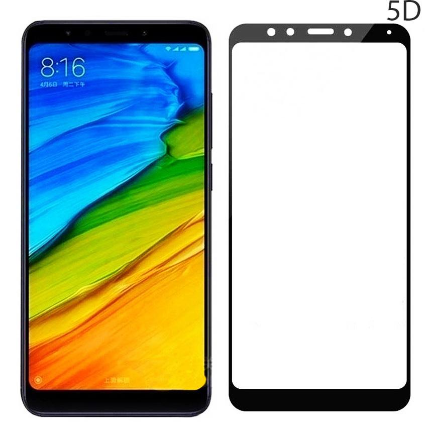 POWERTECH Tempered Glass 5D Full Glue για Xiaomi Redmi 5, Black - POWERTECH 23638