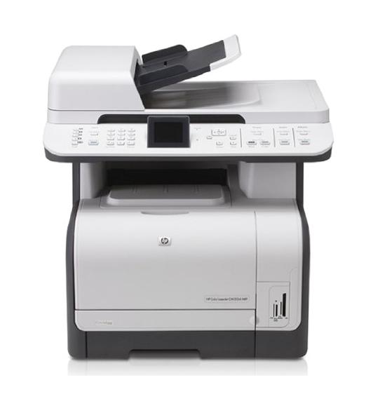HP used Εκτυπωτής LaserJet CM2320fxi, Color, MFP, με toner - HP 8326