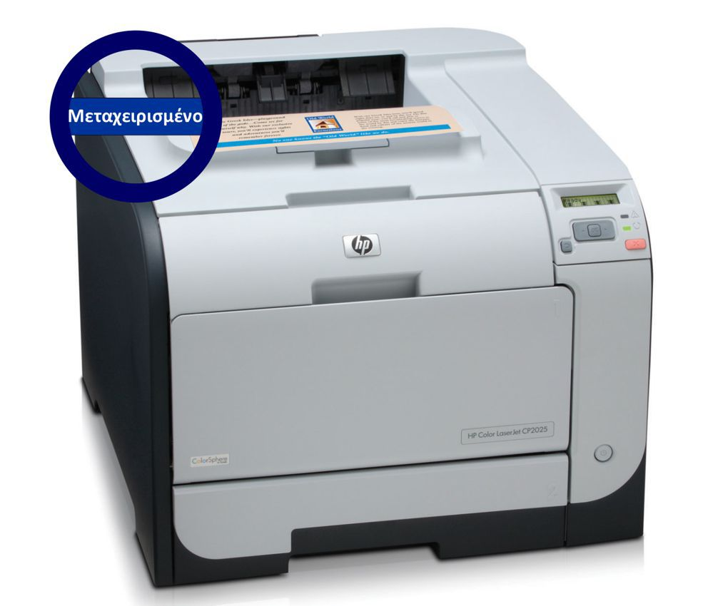 HP used Printer LaserJet CP2025DN, Color, με toner - HP 7159