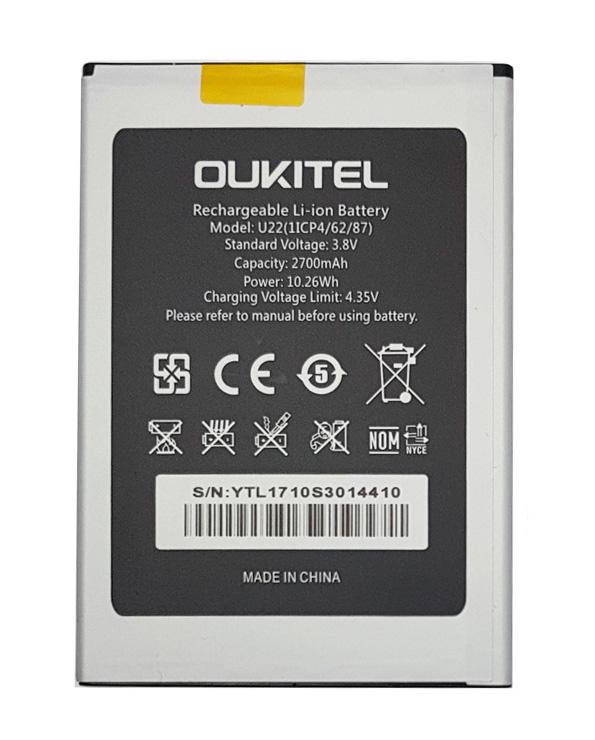 OUKITEL Μπαταρία αντικατάστασης για Smartphone U22 - OUKITEL 17220