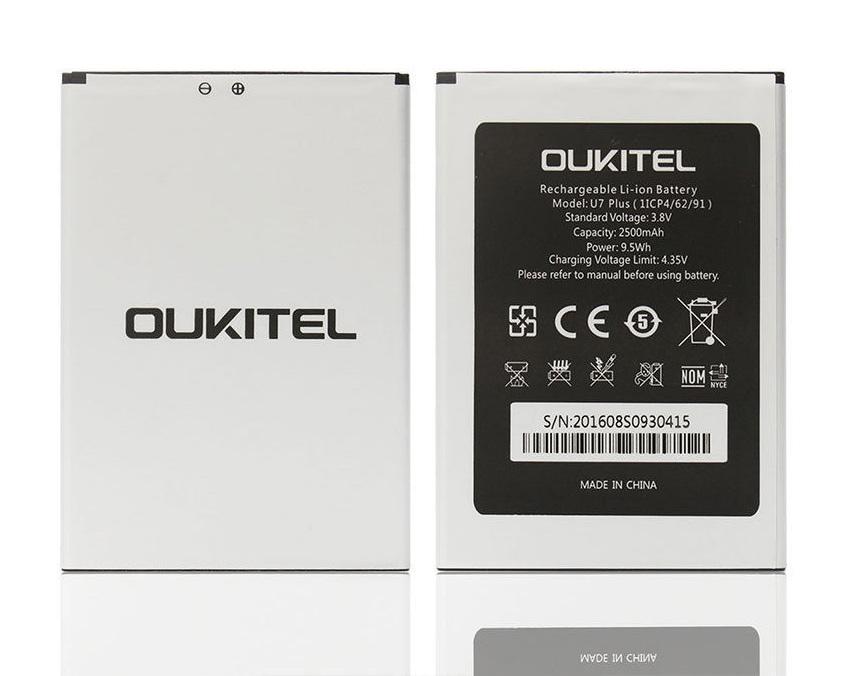 OUKITEL Μπαταρία αντικατάστασης για Smarphone U7 Plus - OUKITEL 11161