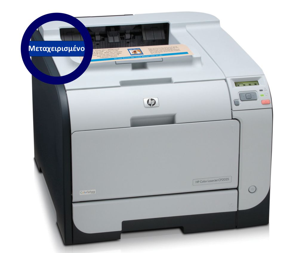 HP used Printer LaserJet CP2025N, Color, no toner - HP 13346