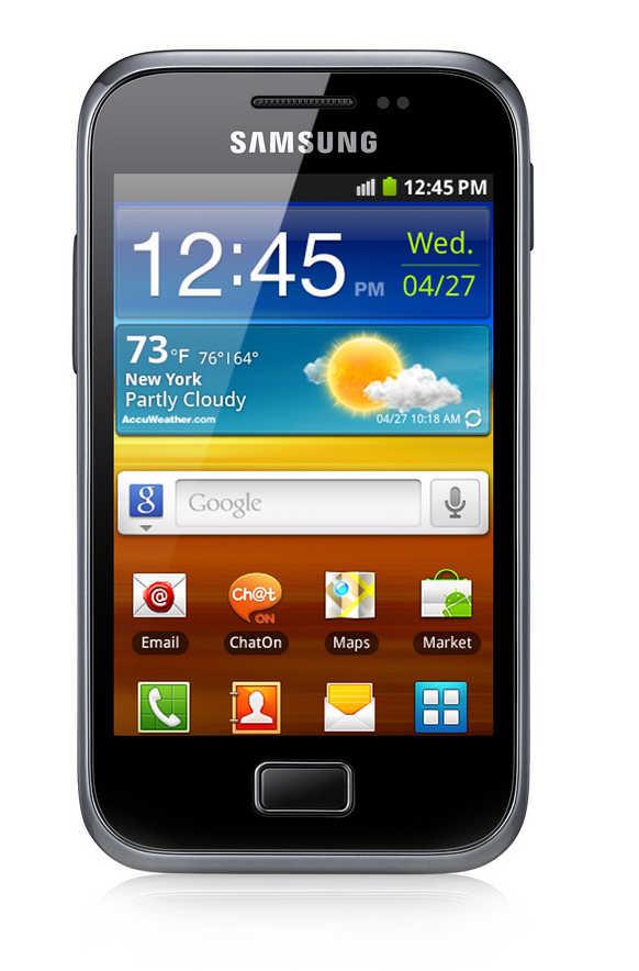 Dummy Phone Samsung S5830 Galaxy Ace Μαύρο