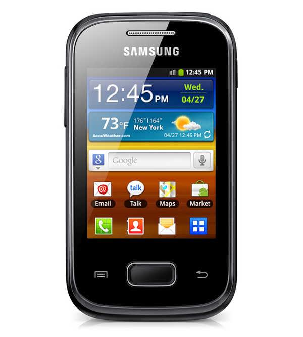 Dummy Phone Samsung S5301 Galaxy Pocket plus Μαύρο