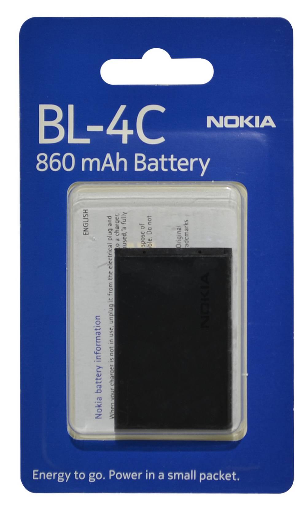 Μπαταρία Nokia BL-4C 860 mAh για 6300