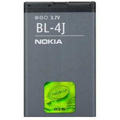Μπαταρία Nokia BL-4J για C6-00 Original Bulk