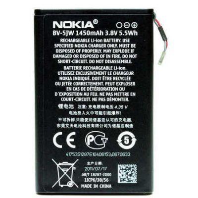 Μπαταρία Nokia BV-5JW για Lumia 800 Original Bulk