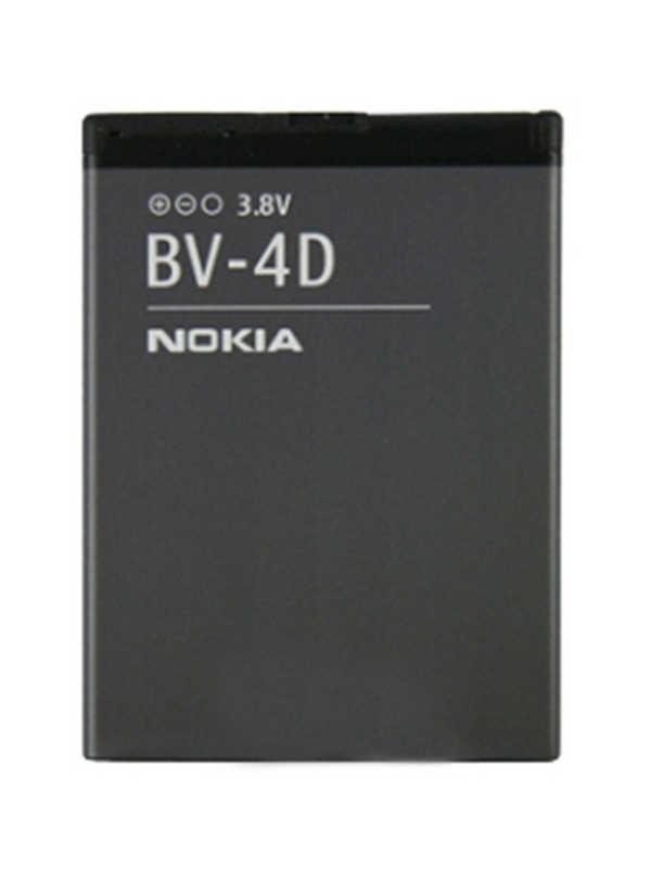 Μπαταρία Nokia BV-4D για 808 PureView Original Bulk
