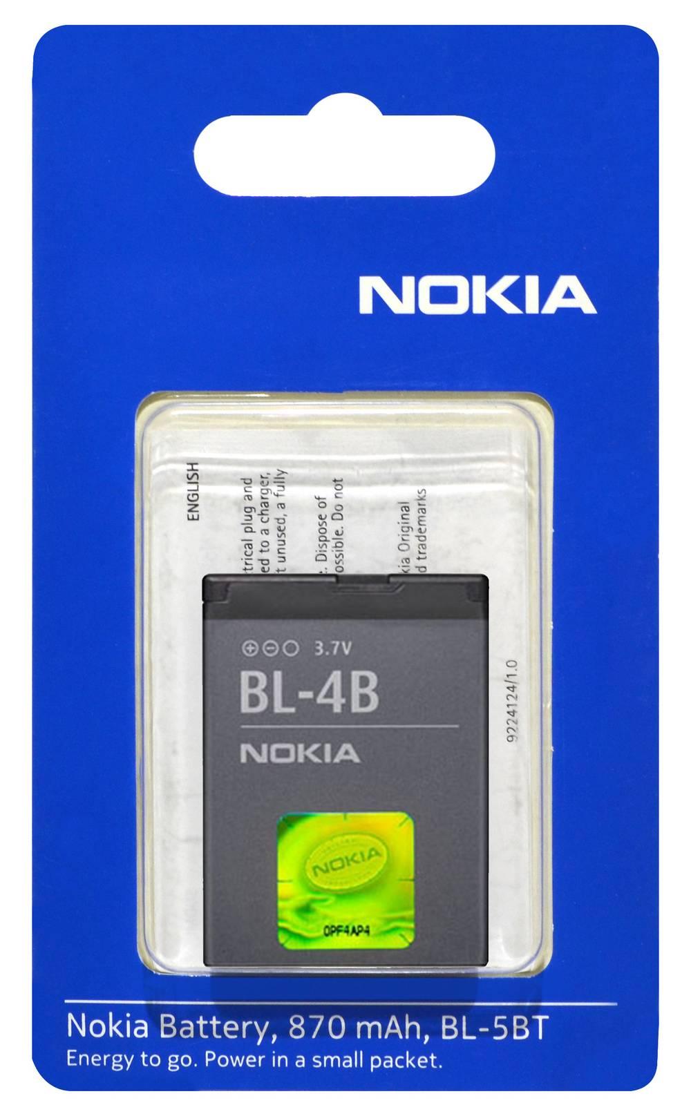 Μπαταρία Nokia BL-5BT για 2600 Classic