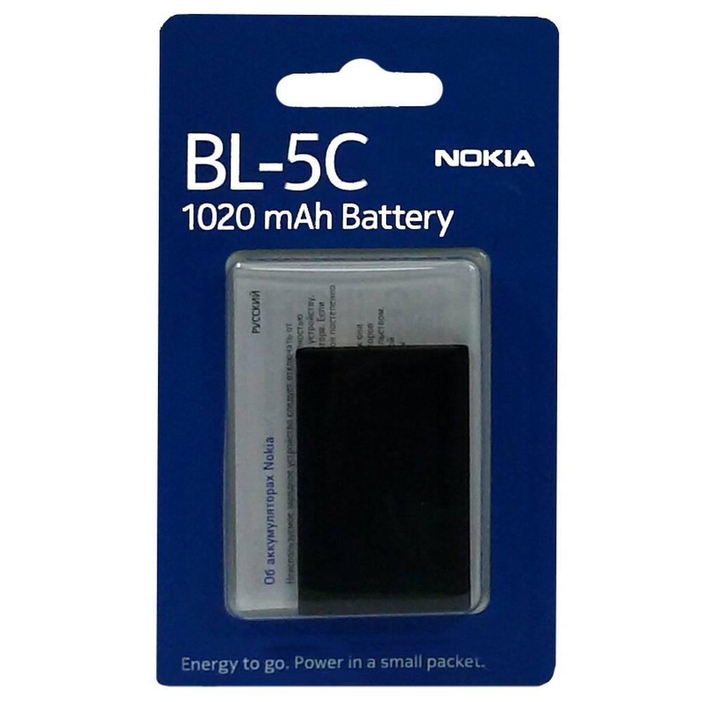 Μπαταρία Nokia BL-5C για 100/C2-02