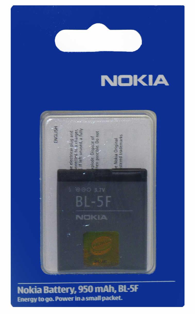 Μπαταρία Nokia BL-5F για N95