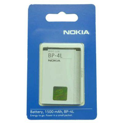 Μπαταρία Nokia BP-4L για E52