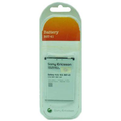 Μπαταρία S.Ericsson BST-41 για Xperia X10