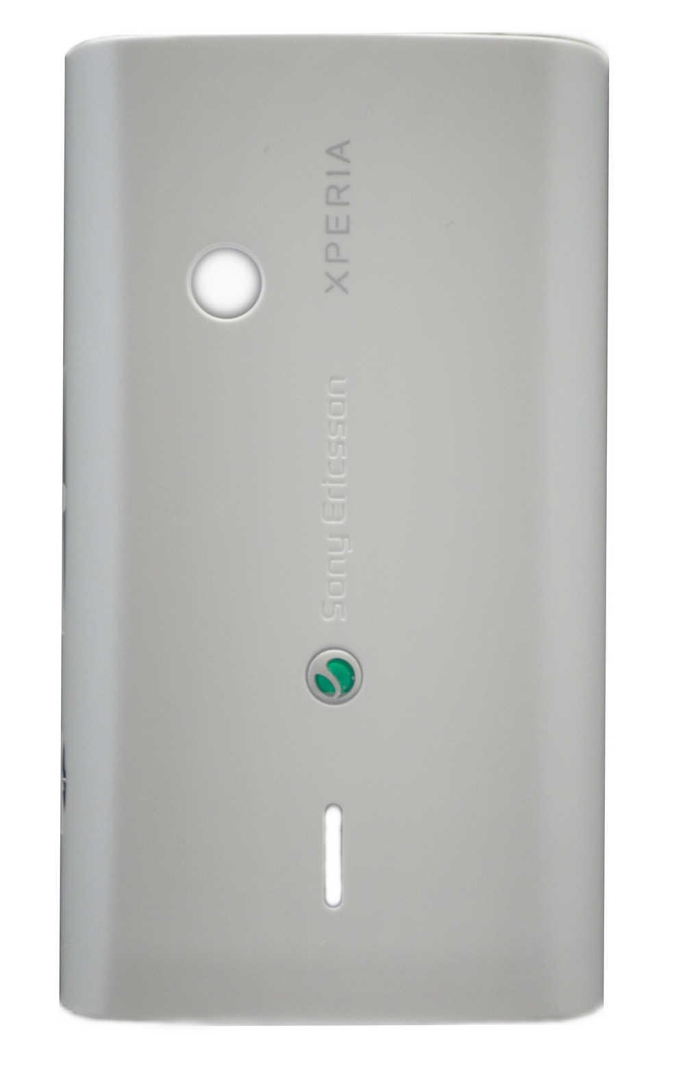 Καπάκι Μπαταρίας S.Ericsson Xperia X8 Λευκό OEM